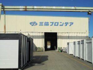 工場(入り口)