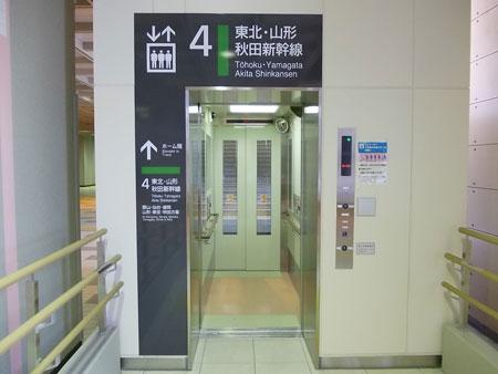 納品先(JR新白河駅)