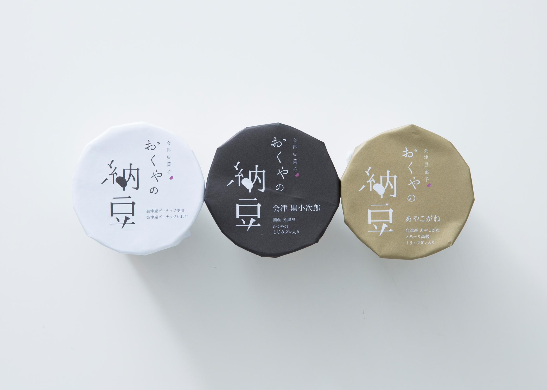 おくやの納豆01