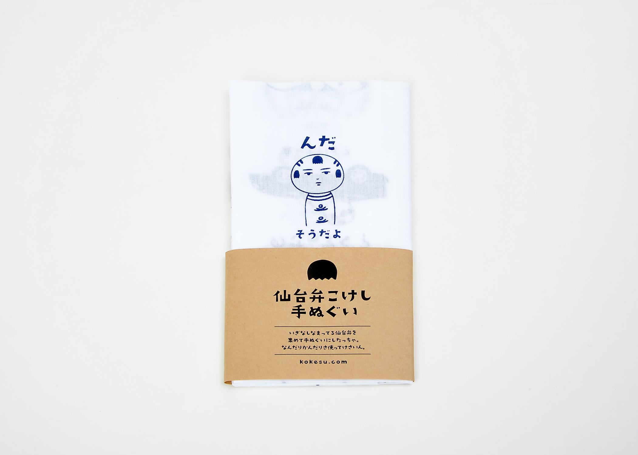 仙台弁こけし手ぬぐい01
