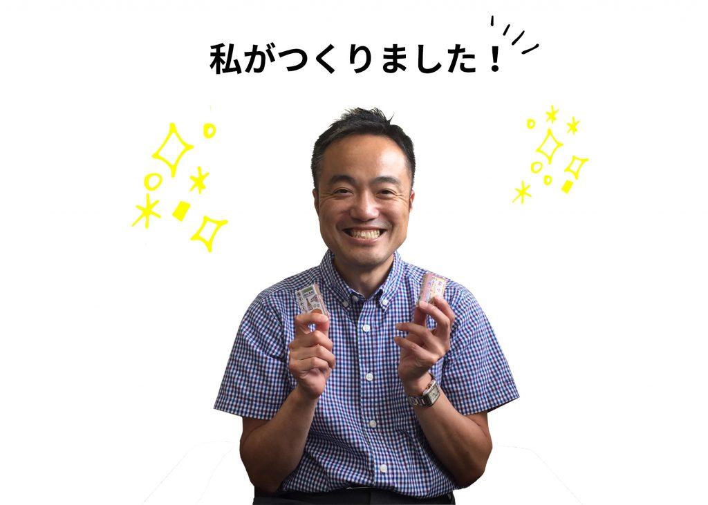 マッチ箱松島_佐々木印刷04