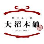 大沼本舗ロゴ
