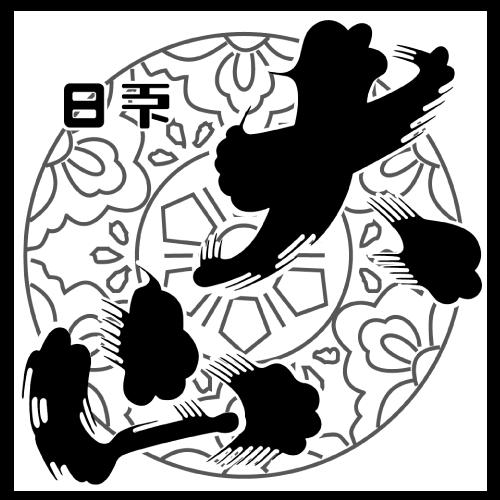 加藤嘉八郎酒造
