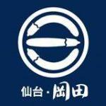 岡田の長なすロゴ