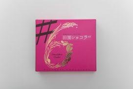 田園ショコラ商品ページで使用中_アイキャッチ
