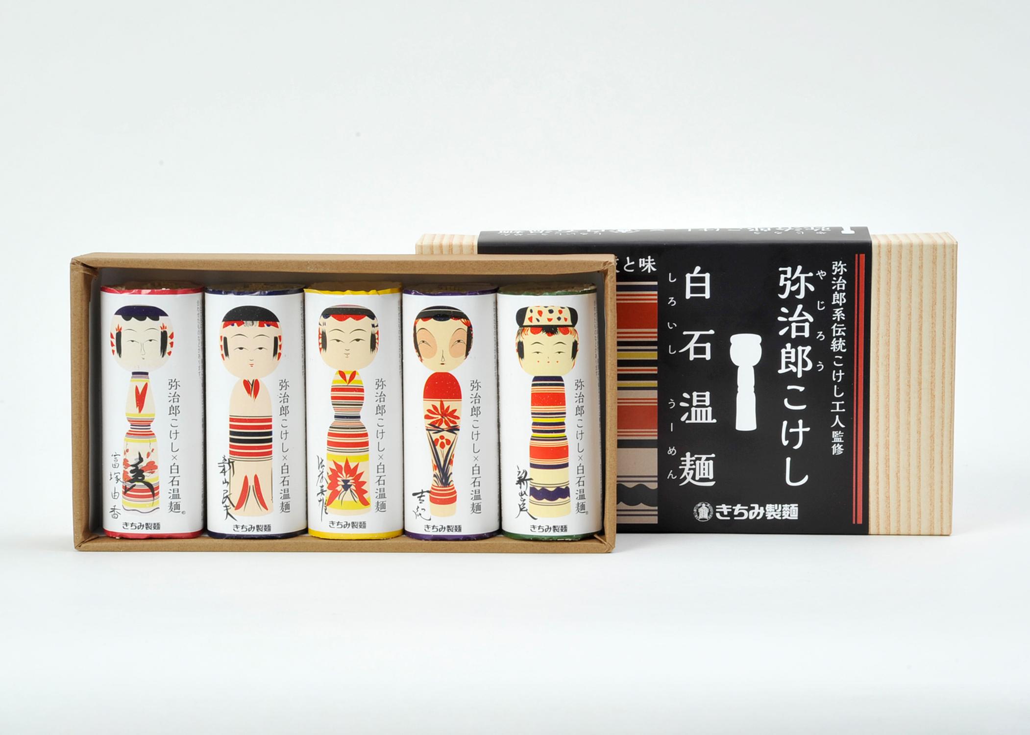 弥治郎こけし×白石温麺02