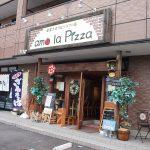 アモーラピザ店舗