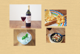 ワイン編_TOP2