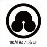 佐藤勘六商店