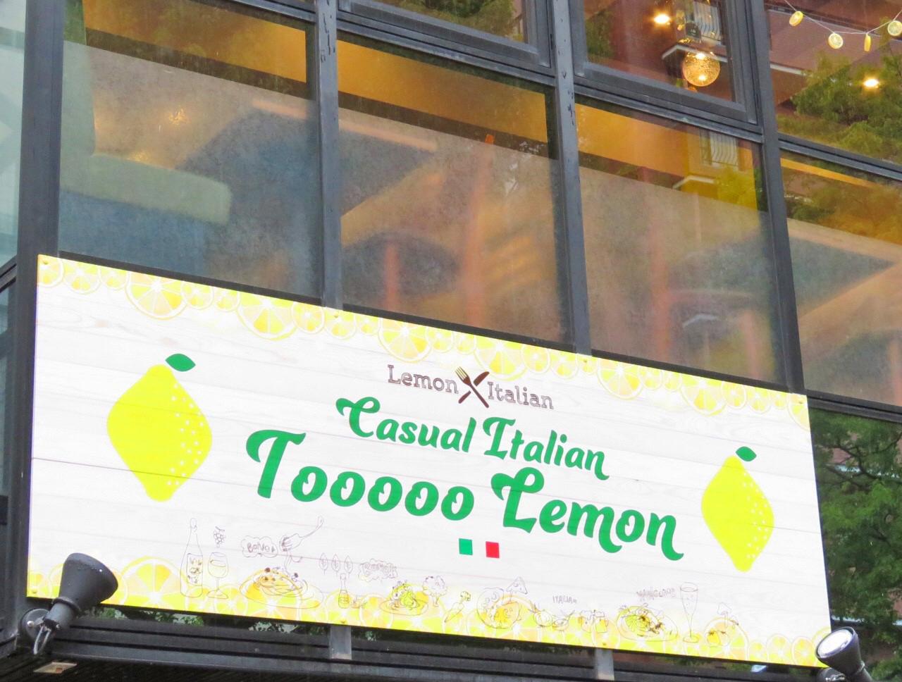 Tooooo Lemon様_外観2使用修正
