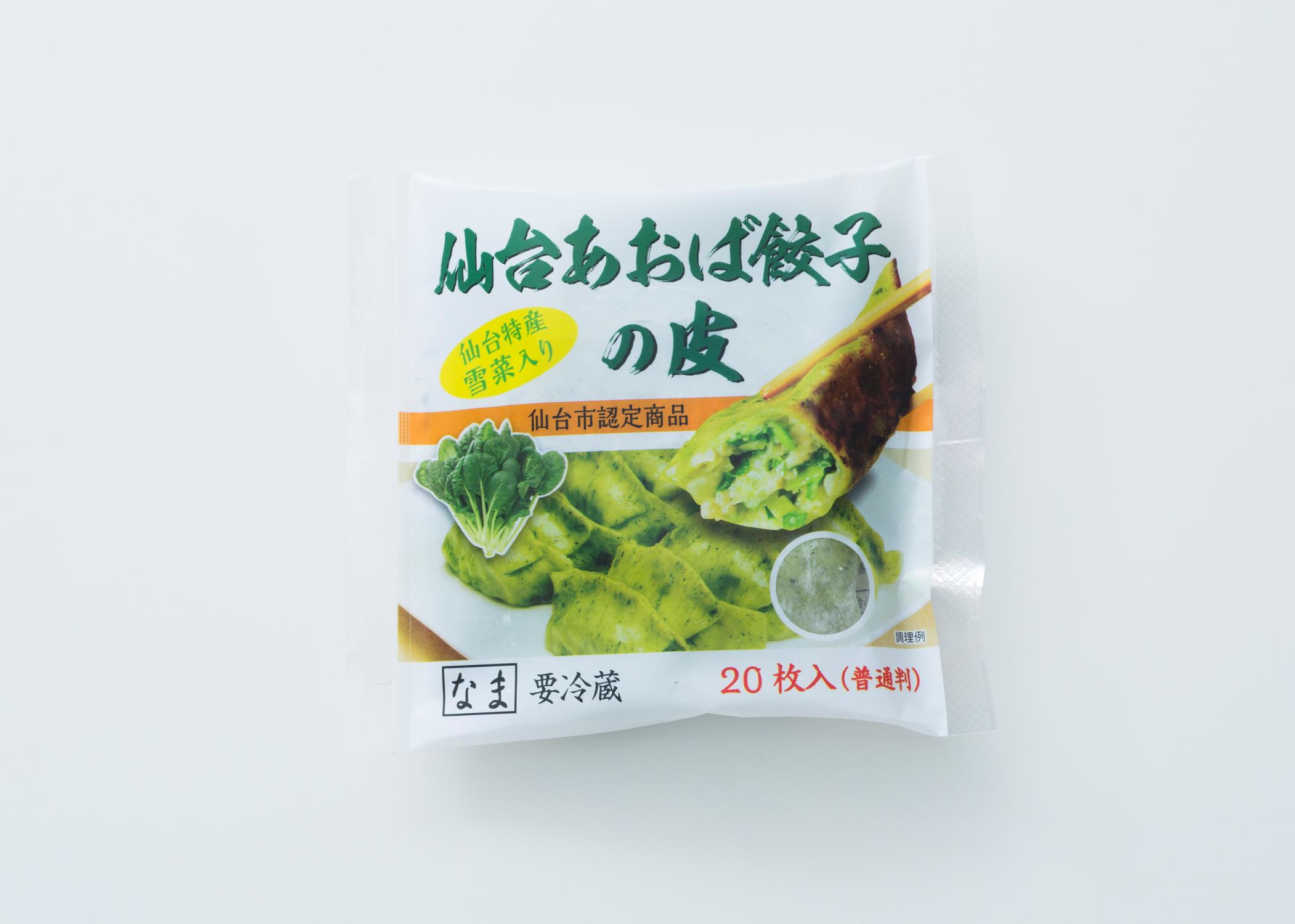 仙台あおば餃子の皮01