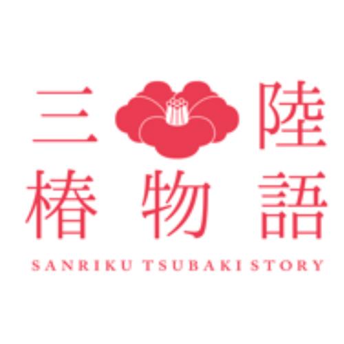 バンザイファクトリーロゴ