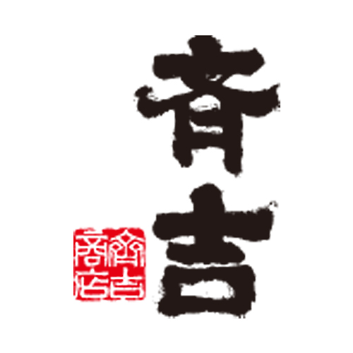 斉吉商店ロゴ