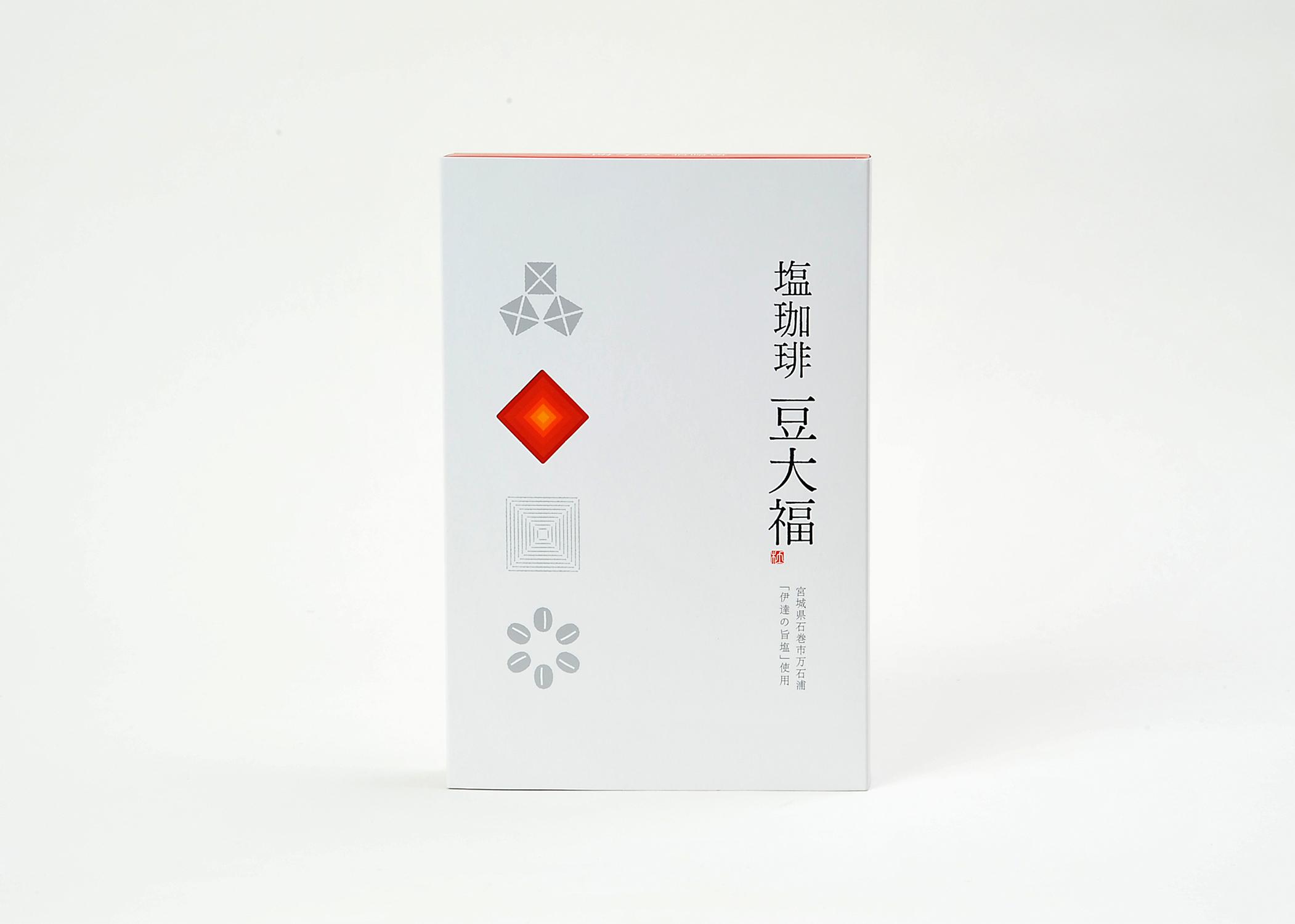 塩珈琲豆大福01