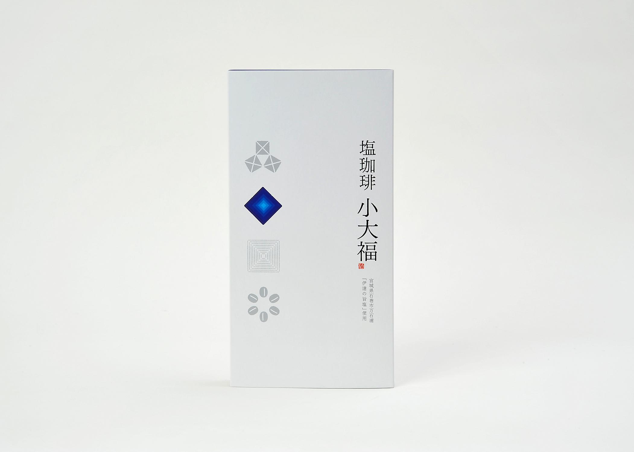 塩珈琲小大福01