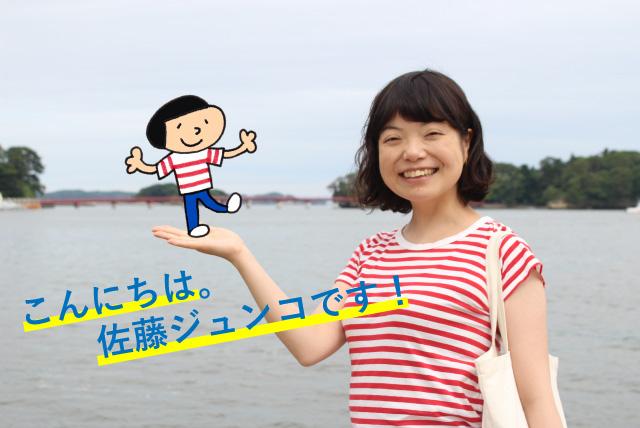 マッチ箱松島_06