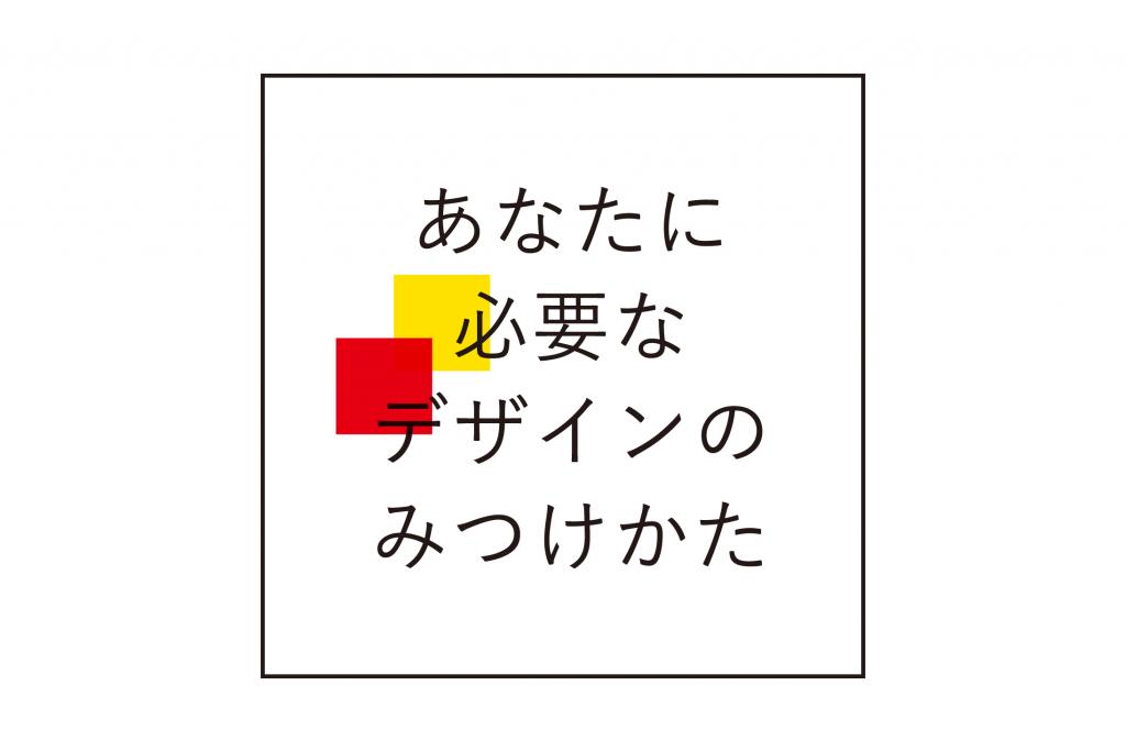 banner_kurasu