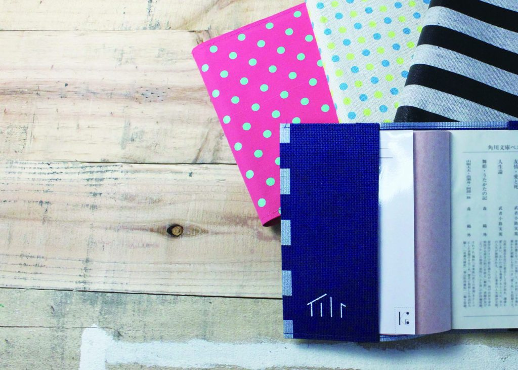 bookcover_top