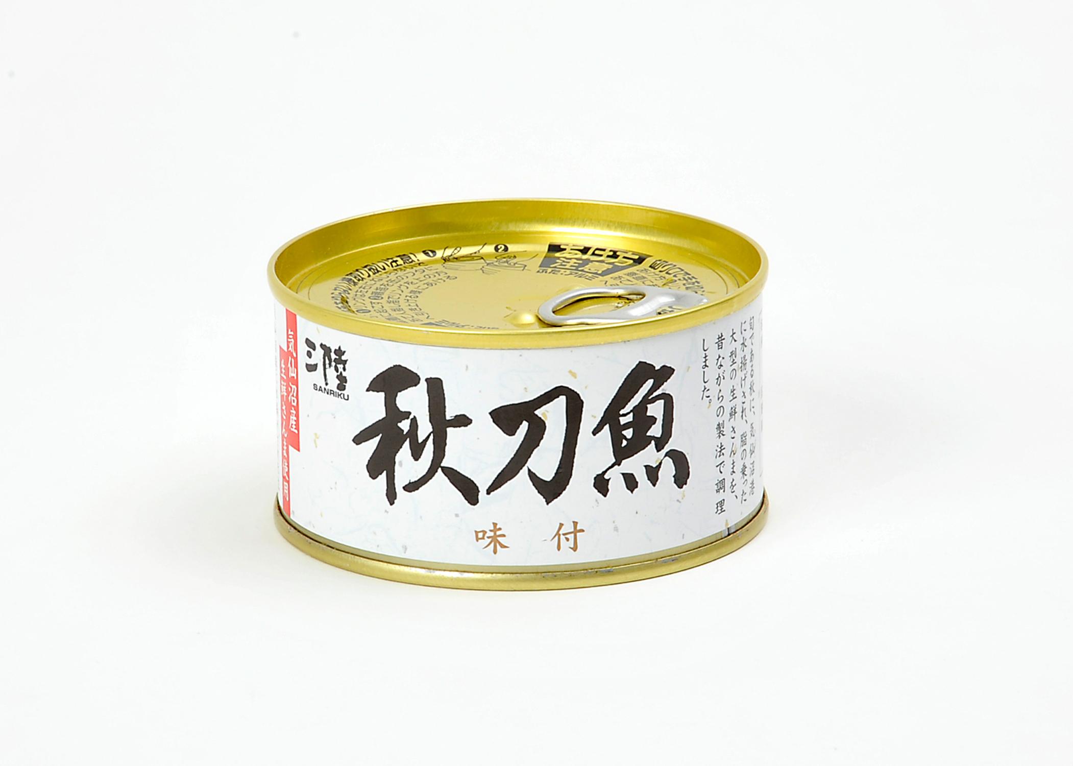 さんま味付01