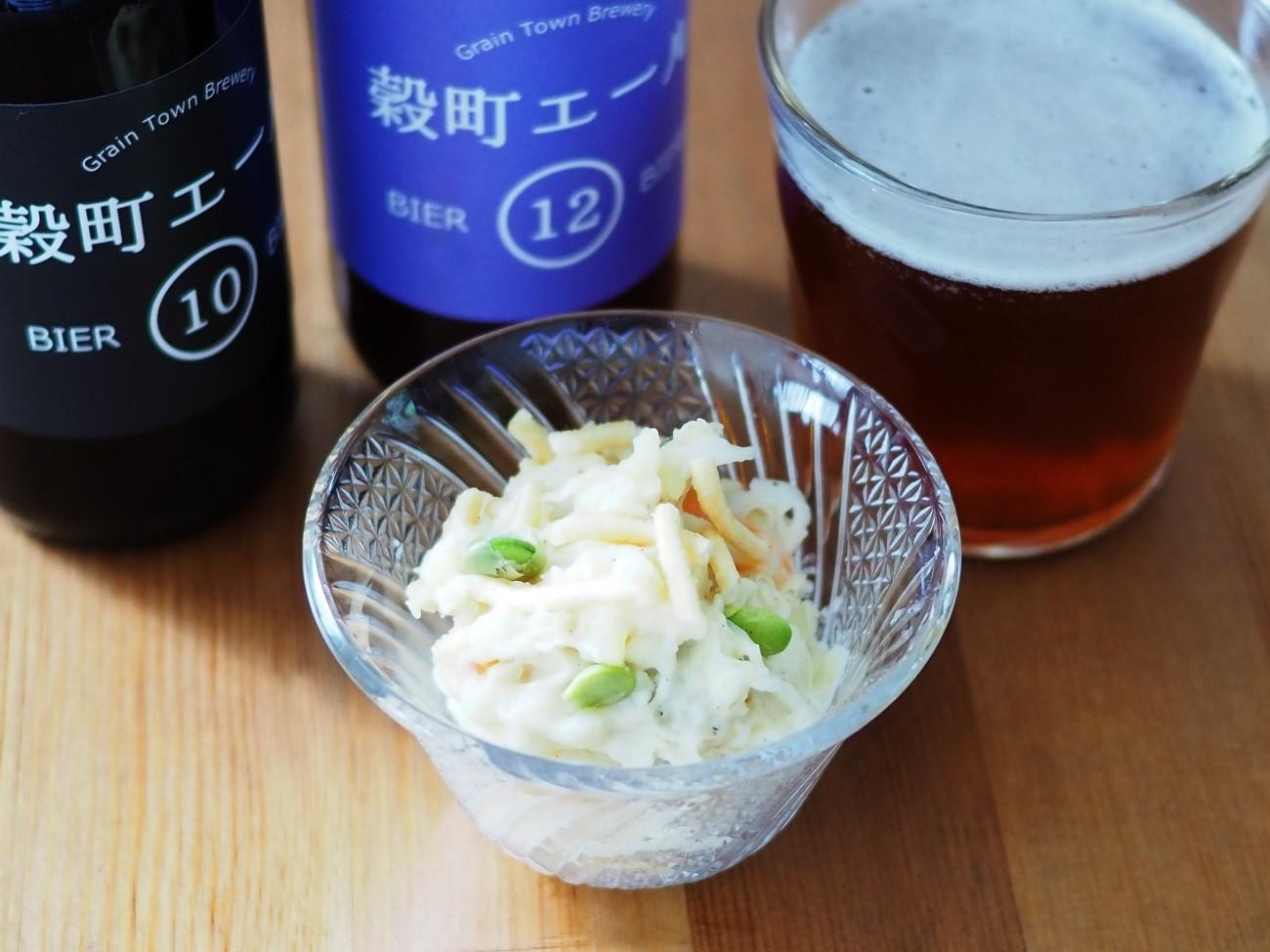 ざくざくポテトサラダとビール