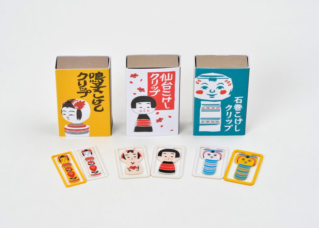 こけしクリップ02