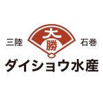 ダイショウ水産ロゴ