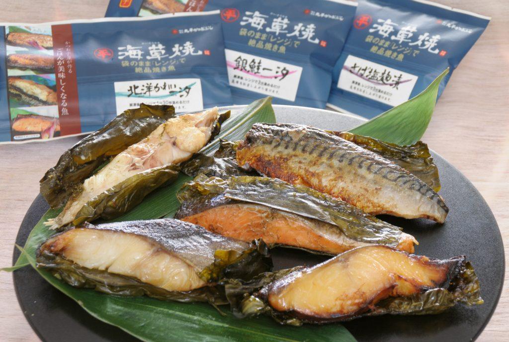 kaisoyaki01