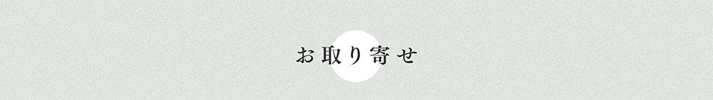 onigiri-title2