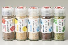 しおがまの藻塩